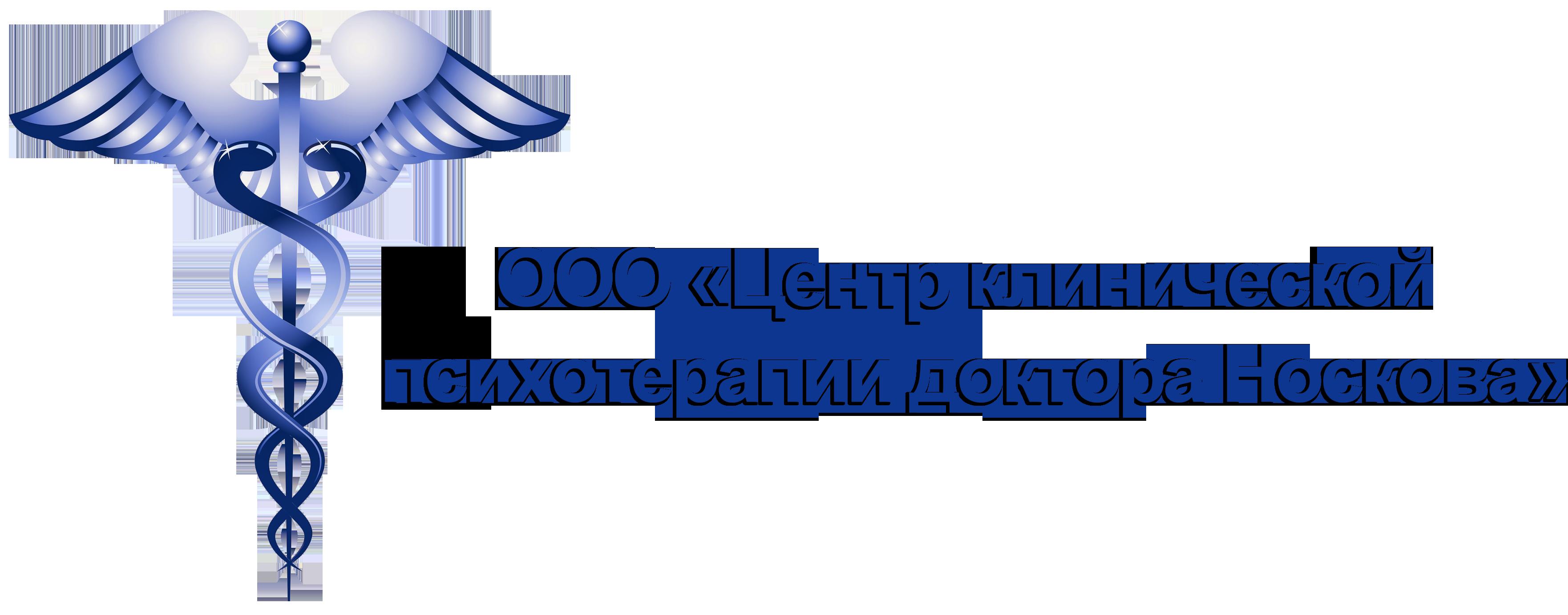Анонимное Лечение Алкоголизма Смоленск